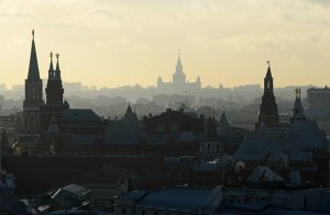 Рынок недвижимости Москвы преодолел дно кризиса год назад - Capital Group