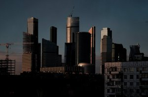 Ввод недвижимости в центре Москвы в I полугодии составил 125 тыс кв м