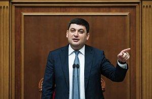 Премьер Украины предложил проверить обоснованность тарифов ЖКХ за 10 лет
