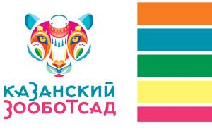 Символом зоосада Казани стал образ снежного барса