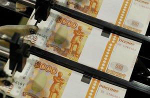 Фонд ЖКХ разместил на депозитах 8 млрд руб. под 9,58%