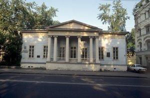 Музей Тургенева на Остоженке планируется отреставрировать