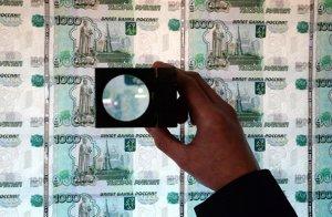 Медведев: кабмин будет искать деньги на обеспечение инфраструктурой земель многодетных семей