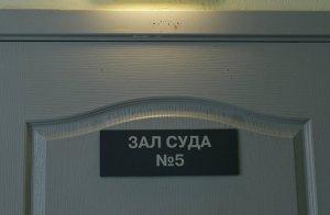 Суд оштрафовал на 250 тыс руб главу села под Хабаровском, где не достроили жилье для сирот