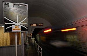 """Станцию метро """"Фрунзенская"""" планируют открыть раньше запланированного срока"""