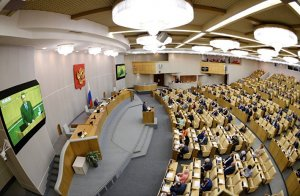 Единороссы отзывают законопроект о расселении из аварийного жилья