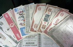 """""""Инград"""" планирует разместить биржевые облигации на 5 млрд руб"""