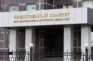 СК Петербурга предъявил обвинение начальнику северо-западного филиала Спецстроя