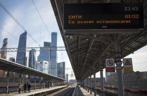 """Метро """"Шелепиха"""" и Лужники планируется связать общественным транспортом"""