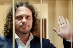Генпрокуратура обжалует решение о возврате ей дела Полонского