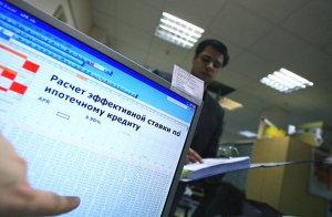 РСХБ в 2016 г увеличил выдачу ипотечных кредитов на 70% - до 65 млрд руб