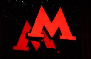 Метро Москвы нарушило права малого и среднего бизнеса в ходе аукционов - ФАС