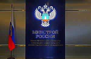Власти РФ могут расширить число ипотечных заемщиков-получателей помощи от АИЖК