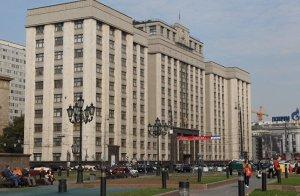 ГД выберет для реализации проект, продлевающий бесплатную приватизацию в РФ