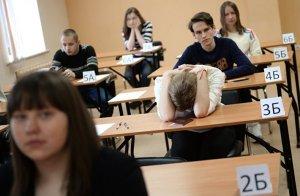 На северо-западе Москвы построят школу с необычной организацией классов