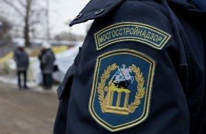 Власти проверят соблюдение норм после пожара в новостройке на Мосфильмовской